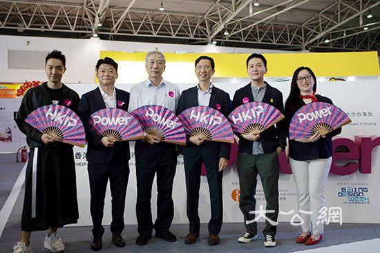 """创赢:""""香港IP力量""""香港创意品牌主题展在京开幕(图1)"""