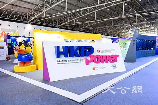 """创赢:""""香港IP力量""""香港创意品牌主题展在京开幕(图5)"""