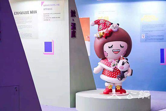 """创赢:""""香港IP力量""""香港创意品牌主题展在京开幕(图6)"""