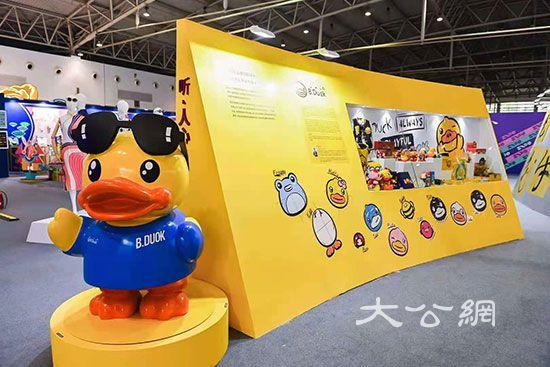 """创赢:""""香港IP力量""""香港创意品牌主题展在京开幕(图3)"""
